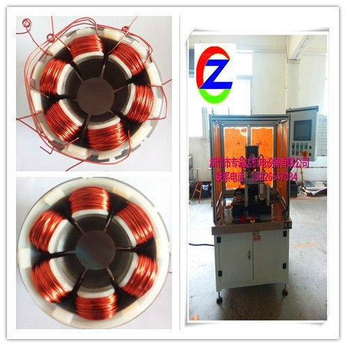 电机绕线机_步进电机内绕线机主要生产无刷电机绕线机