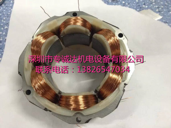 电动车电机马达定子绕线机