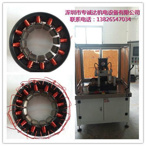 电机绕线机_无刷电机马达定子绕线机主要生产无刷电机绕线机