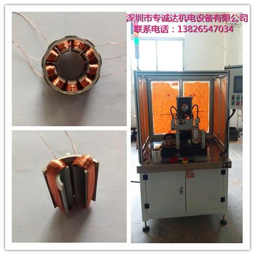 电机绕线机_定子转子内绕绕线机主要生产无刷电机绕线机